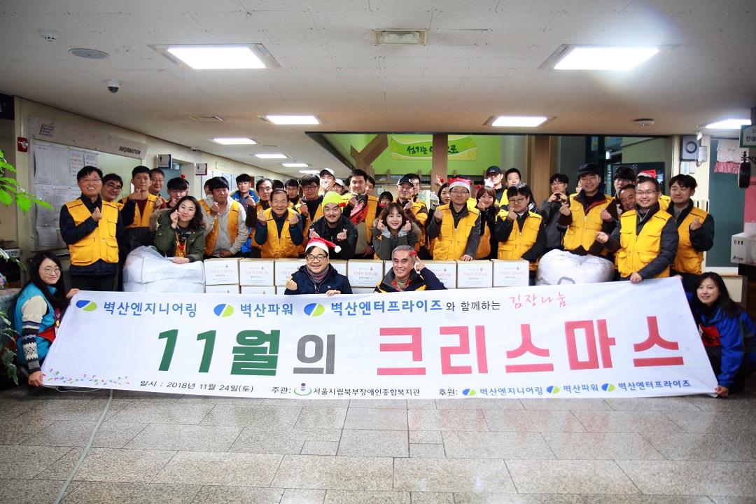 배달 전 봉사자와 직원들 단체사진