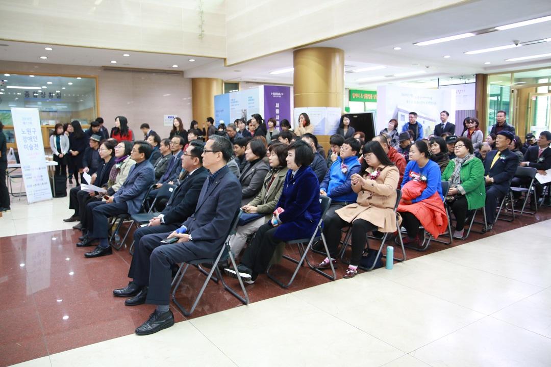 개회식 참석자들 모습