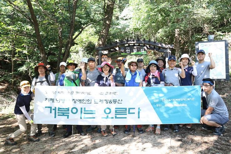 1) 등산 전 단체사진.JPG