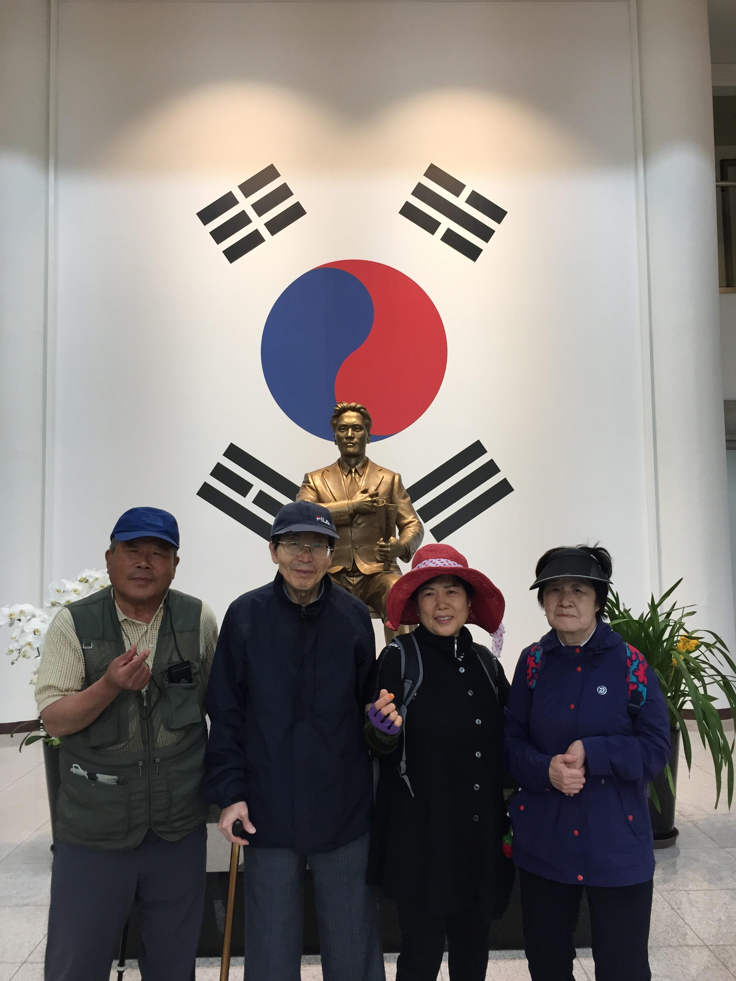 윤봉길의사 기념관.JPG