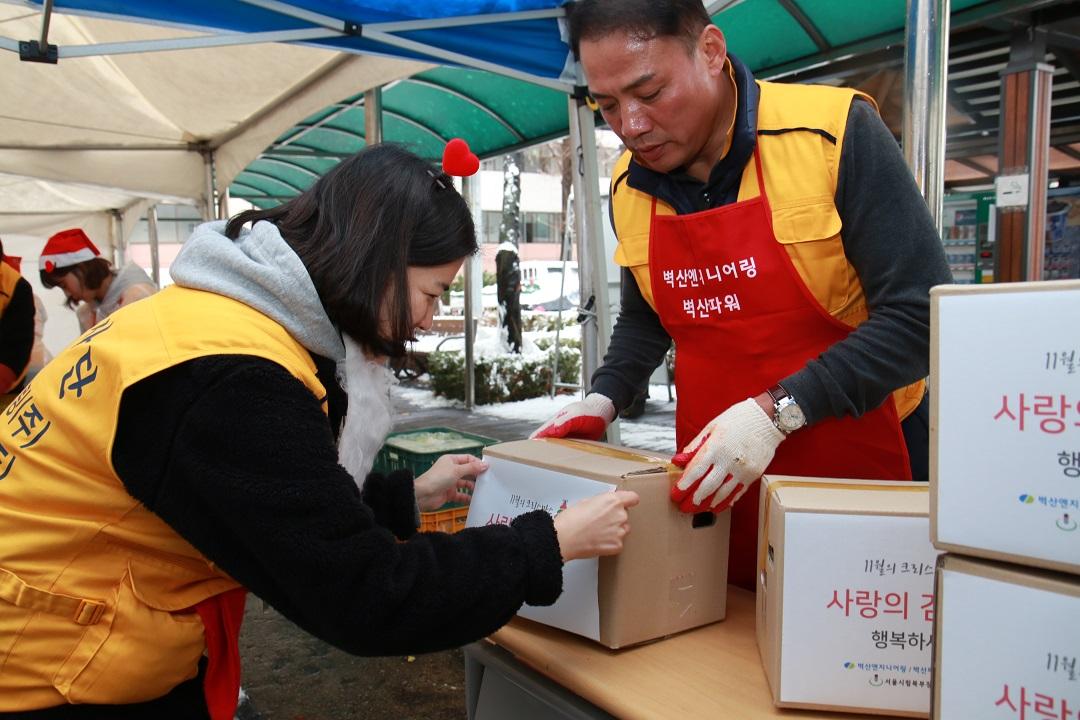 김장김치 나눔 박스 포장중인 직원