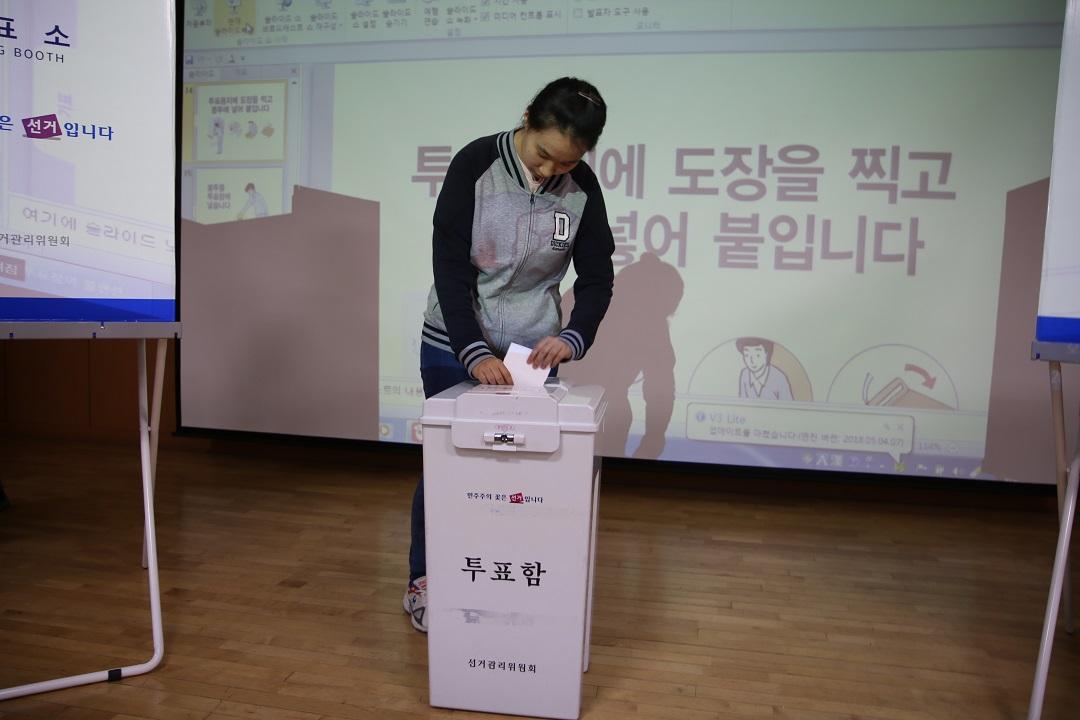 투표함에 투표용지를 넣고있는 모습